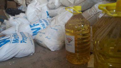 Photo of قرار كـ.ـارثي.. حكومة نظام الأسد تقرر رفع الدعم عن بعض المواد الغذائية الأساسية